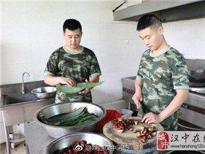 消防蜀黍的粽子节