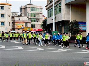 2018揭西万步荟全民健身徒步活动
