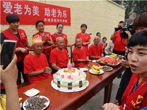 澳门地下赌场娱乐阳光义工到福寿托老院为93岁老人过生日