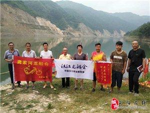 湖北省文化�d非�z中心、中���h江航�\博物�^�手�P注�y��^堵河��船��