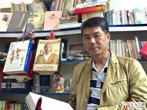 【绿野书院】随笔   书痴王若林(文/赵常丽)