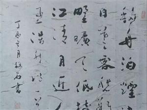 时光著佳作 书画养艺境――记著名文化学者杨焕亭先生(文:赵常丽)