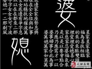 【绿野书院】女人何必为难女人(文/赵常丽)