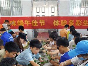 智慧学校师生共度传统佳节