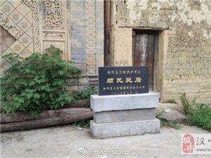 闲游探访威尼斯人网上娱乐平台古迹之濂水古县城