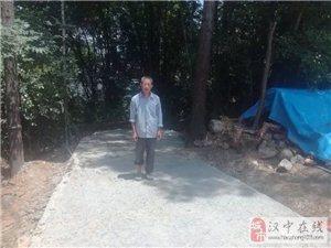 洋县农村五十米通户路 架起党群连心桥