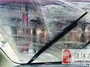 澳门威尼斯人游戏网址遇上下雨天,雨刷器刮不干净,怎么办?