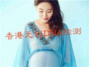 做无创DNA是不是就能准确的检查出宝宝在肚子是否健康?