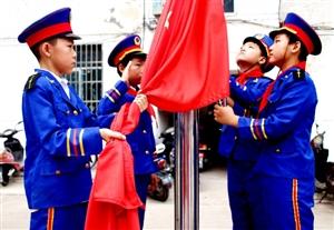 """孝昌卓宇学校举行""""端午粽飘香,民族精神扬""""主题升旗仪式"""