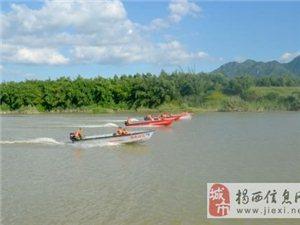 揭西县全力抓好防汛备汛各项工作 多措并举确保安全度汛