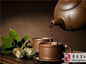 喝茶的好�
