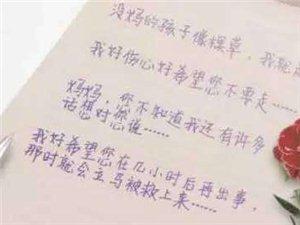 ??妈妈写给儿子:这10句话,我们不跟你说,没有人会跟你说