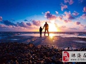 【父亲节】两人出行,陪伴畅游三亚,让背影在这片海滩留下印记!