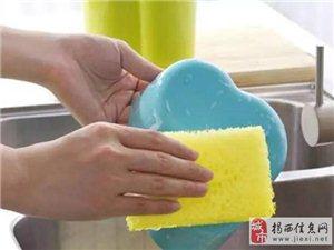 【健康】这东西甲醛超标50倍,强致癌!就藏在你家厨房!快扔掉!