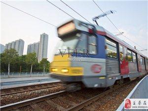 7月1日起,驻马店多趟列车停靠时间调整!