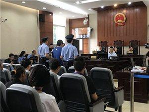 四川新��W――�V�h法院邀�群��^摩�W�j�p�_案件庭��,提升宣�骶�示效果