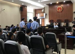 四川新闻网――广汉法院邀请群众观摩网络诈骗案件庭审,提升宣传警示效果