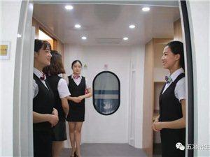 牛掰!国家公办的中国五冶大学,在丰都最新招生计划曝光...