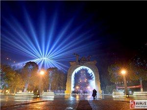 凤凰山花灯民俗文化旅游区关于面向全国征集灯光秀音乐广场全民健身舞蹈