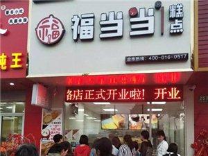 上海美食届的传奇!遭日夜疯抢排队的网红糕点品牌如何征服南京吃货?