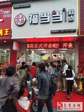 上海美食届的传奇!遭日夜疯抢排队的网红糕点品牌如何征服注册送28元体验金吃货?