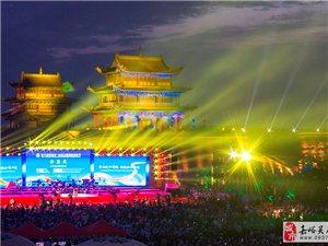 第八届敦煌行?丝绸之路国际旅游节盛大开幕