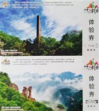 这张新安发出的明信片,不仅养眼,还将抽出顶级景区双人游
