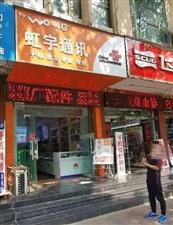 汉中一男子多次在网吧盗窃手机烟酒被拘
