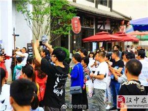 汉中市端午假日接待游客148.88万人,揽金8.22亿元