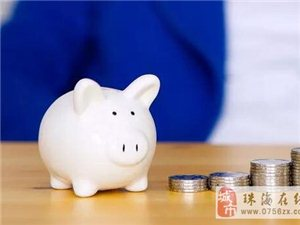 从3500到5000,个税改革方案的这两点直接关系到你的钱袋子!