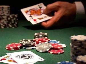 澳门赌博网站两男子偏远乡下开赌场,四个月牟利170万元!结果…
