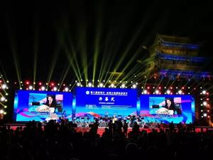 """第八届""""敦煌行·丝绸之路国际旅游节""""开幕"""
