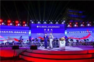"""第八届""""敦煌行・丝绸之路国际旅游节""""开幕"""