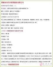 澳门永利注册-澳门永利开户求职最新信息【06-21】