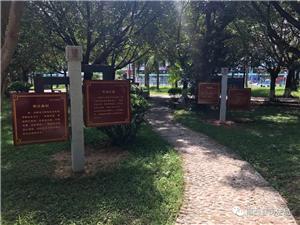 县司法局推进法治文化主题公园建设进度,营造揭西法治建设宣传氛围