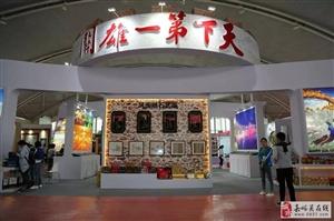 号外!号外!丝绸之路旅游产品(文创产品)展览会开展啦!