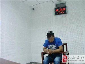 男子5天盗窃200多斤电缆 只为能有钱上网