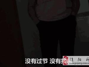 5旬男教师刺死18岁女学生