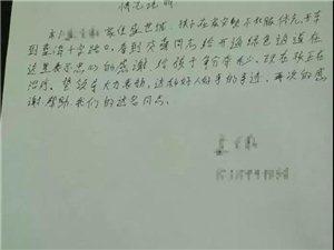 莒县一名1岁幼儿突发休克,交警开道护送赢取宝贵时间!