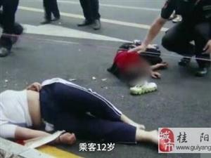 15岁女生醉倒马路中心,惨遭两车碾压致死