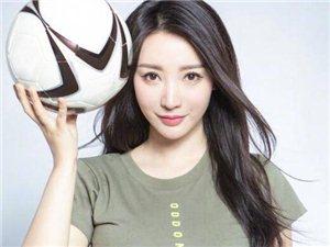 世界杯来袭柳岩化身足球宝贝