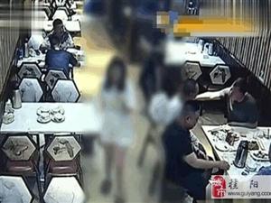 男子报警妻子丢了,找到时发现妻子在陌生男子家里