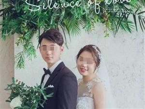姑娘和未婚夫拍婚纱照 拿到成片后怒了!