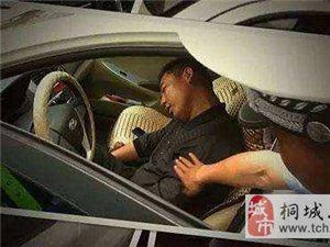 酒后躺车内休息也算酒驾?