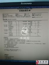【巴彦网】巴彦县三高的学子想让大家帮帮她的妈妈,这个不幸的家!