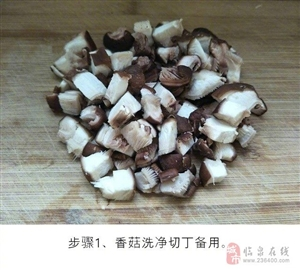 【香菇白菜粥】两种蔬菜搭配熬出的粥,营养满分。