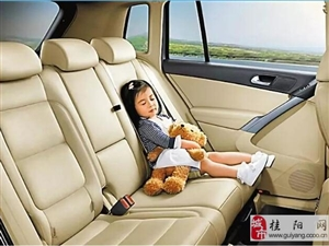 千万千万不要把孩子忘在车里!