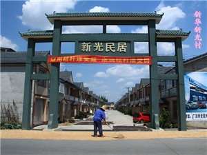 【今日新农村】广汉新农村实拍图,你们村的有这么漂亮吗?