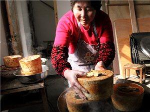 中村喇叭豆腐
