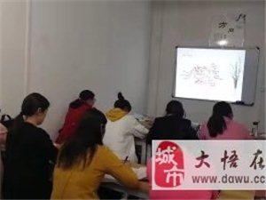 大悟华亿现代信息咨询有限公司会计培训招生